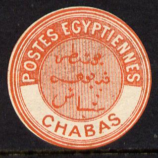 Egypt 1882 Interpostal Seal CHABAS (Kehr 630 type 8A) unmounted mint