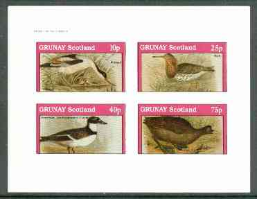 Grunay 1982 Birds #06 (Avocet, Ruff, Plover & Coot) imperf set of 4 values unmounted mint