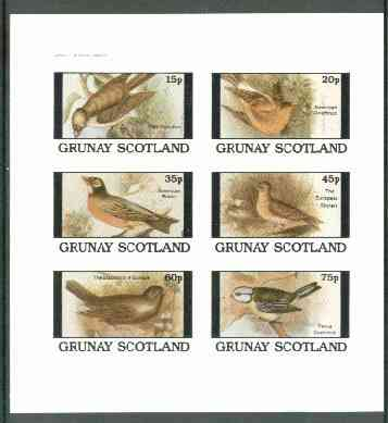 Grunay 1982 Birds #07 (Goldfinch, Skylark, Robin etc) imperf set of 6 values unmounted mint