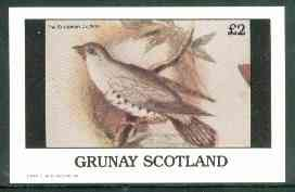 Grunay 1982 Birds #07 (Cuckoo) imperf deluxe sheet (�2 value) unmounted mint, stamps on birds