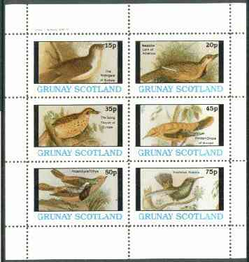 Grunay 1982 Birds #08 (Nightingale, Lark, Thrush, Oriole etc) perf set of 6 values  unmounted mint, stamps on birds, stamps on humming birds, stamps on   , stamps on hummingbirds, stamps on hummingbirds