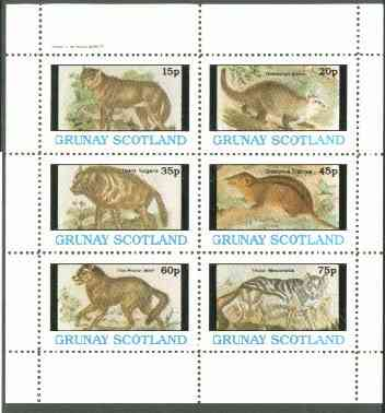 Grunay 1982 Animals (Hyena, Wolf etc) perf  set of 6 values unmounted mint