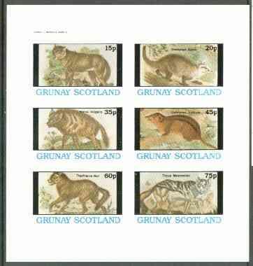 Grunay 1982 Animals (Hyena, Wolf etc) imperf  set of 6 values unmounted mint