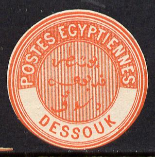 Egypt 1882 Interpostal Seal DESSOUK (Kehr 640 type 8A) unmounted mint