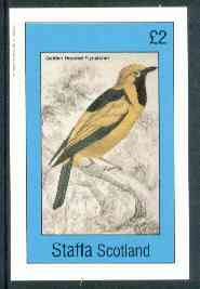 Staffa 1982 Birds #63 (Golden Hooded Flycatcher) imperf deluxe sheet (�2 value) unmounted mint, stamps on birds