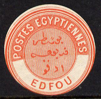 Egypt 1882 Interpostal Seal EDFOU (Kehr 644 type 8A) unmounted mint