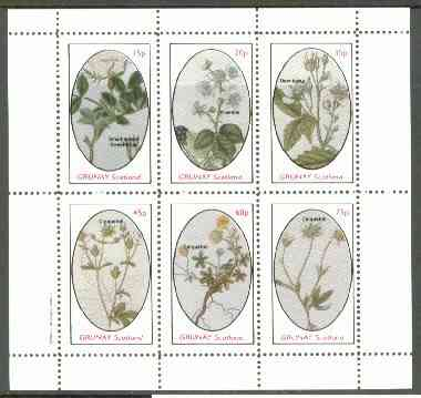 Grunay 1982 Flowers #14 (Sweet Briar, Bramble, Dew Berry & Cinquefoil x 3) perf set of 6 values unmounted mint