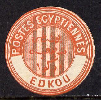 Egypt 1882 Interpostal Seal EDKOU (Kehr 645 type 8A) unmounted mint
