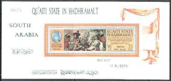 Aden - Qu'aiti 1967 Wolf Hunt by Rubens perf m/sheet unmounted mint, Mi BL 15A