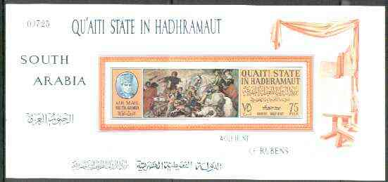 Aden - Qu'aiti 1967 Wolf Hunt by Rubens imperf m/sheet unmounted mint, Mi BL 15B