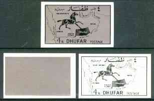 Dhufar 1972 Horse & Map definitive 4b value imperf set of 3 progressive proofs comprising a) main design in black, b) pink-grey rectangular background & c) composite design unmounted mint