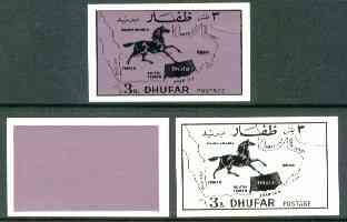 Dhufar 1972 Horse & Map definitive 3b value imperf set of 3 progressive proofs comprising a) main design in black, b) purple rectangular background & c) composite design unmounted mint
