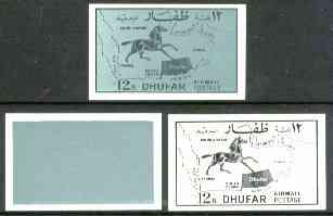 Dhufar 1972 Horse & Map definitive 12b value imperf set of 3 progressive proofs comprising a) main design in black, b) blue-grey rectangular background & c) composite design unmounted mint