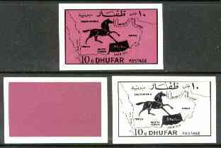 Dhufar 1972 Horse & Map definitive 10b value imperf set of 3 progressive proofs comprising a) main design in black, b) magenta rectangular background & c) composite design unmounted mint