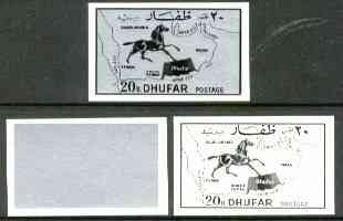 Dhufar 1972 Horse & Map definitive 20b value imperf set of 3 progressive proofs comprising a) main design in black, b) silver rectangular background & c) composite design unmounted mint