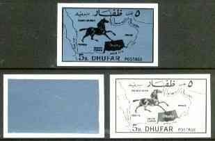 Dhufar 1972 Horse & Map definitive 5b value imperf set of 3 progressive proofs comprising a) main design in black, b) metallic-blue rectangular background & c) composite design unmounted mint