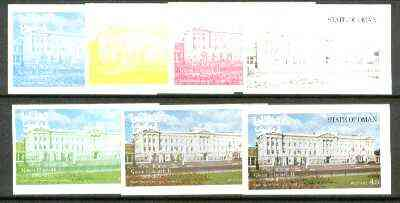 Oman 1977 Silver Jubilee (London Scenes) 4B value (Buckingham Palace) set of 7 imperf progressive colour proofs comprising the 4 individual colours plus 2, 3 and all 4-colour composites unmounted mint