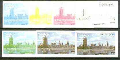 Oman 1977 Silver Jubilee (London Scenes) 20B value (Houses of Parliament) set of 7 imperf progressive colour proofs comprising the 4 individual colours plus 2, 3 and all 4-colour composites unmounted mint