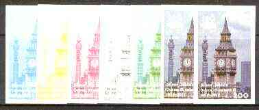 Iso - Sweden 1977 Silver Jubilee (London Scenes) 200 value (Big Ben & PO Tower) set of 7 imperf progressive colour proofs comprising the 4 individual colours plus 2, 3 and all 4-colour composites unmounted mint