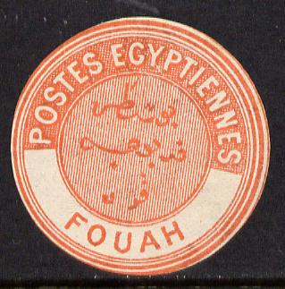 Egypt 1882 Interpostal Seal FOUAH (Kehr 656 type 8A) unmounted mint