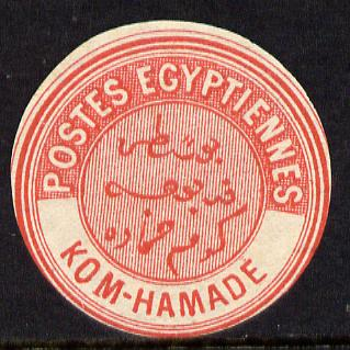 Egypt 1882 Interpostal Seal KOM-HAMADE (Kehr 673 type 8A) unmounted mint