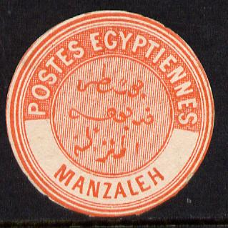 Egypt 1882 Interpostal Seal MANZALEH (Kehr 687 type 8A) unmounted mint
