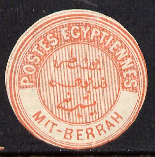 Egypt 1882 Interpostal Seal MIT-BERRAH (Kehr 696 type 8A) unmounted mint