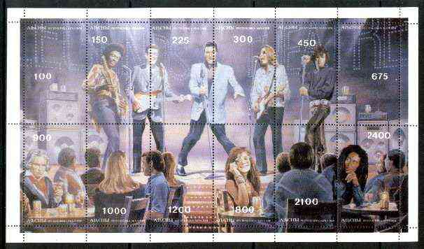 Abkhazia 1995 Legends Theatre composite sheetlet contining 12 values featuring Elvis, John Lennon, Buddy Holly, Hendix & Jim Morrison on stage with Beethoven, Janis Jopli...