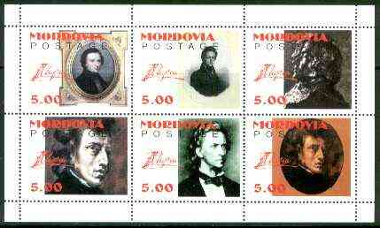 Mordovia Republic 1999 Chopin sheetlet containing complete set of 6 values unmounted mint