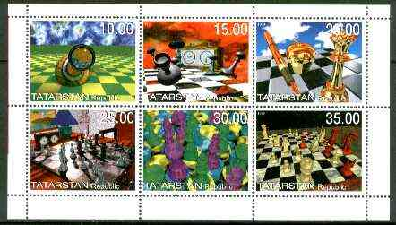 Tatarstan Republic 1999 Chess sheetlet containing complete set of 6 values unmounted mint