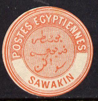 Egypt 1882 Interpostal Seal SAWAKIN (Kehr 708 type 8A) unmounted mint