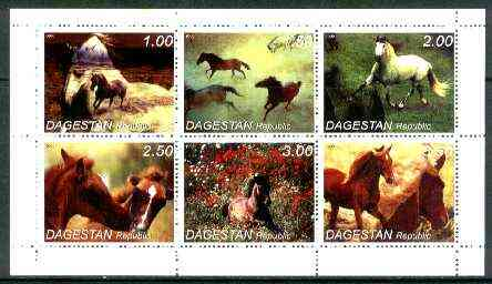 Dagestan Republic 1999 Horses sheetlet containing complete set of 6 values unmounted mint