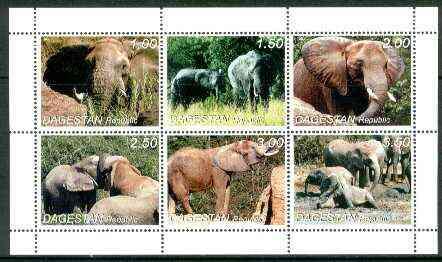 Dagestan Republic 1999 Elephants sheetlet containing complete set of 6 values unmounted mint