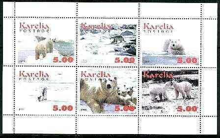 Karelia Republic 1999 Polar Bears sheetlet containing complete set of 6 values unmounted mint