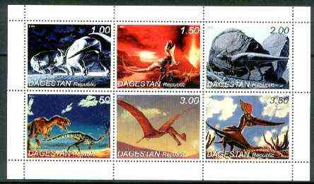 Dagestan Republic 1999 Dinosaurs sheetlet containing complete set of 6 values unmounted mint