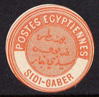 Egypt 1882 Interpostal Seal SIDI-GABER (Kehr 710 type 8A) unmounted mint