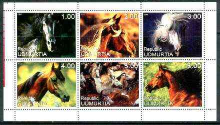 Udmurtia Republic 1999 Horses sheetlet containing complete set of 6 values unmounted mint