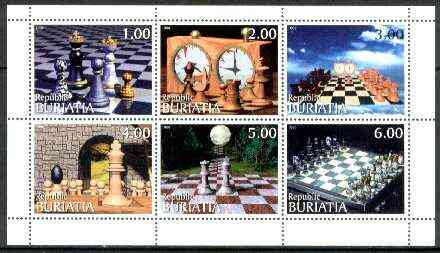 Buriatia Republic 1999 Chess sheetlet containing complete set of 6 values unmounted mint