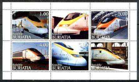 Buriatia Republic 1999 Railways (Eurostar) sheetlet containing complete set of 6 values unmounted mint