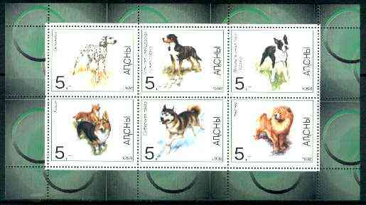 Abkhazia 1998 Dogs sheetlet containing complete set of 6 values unmounted mint
