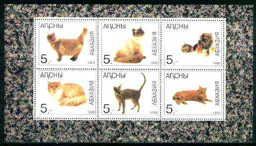 Abkhazia 1998 Cats perf sheetlet containing complete set of 6 values unmounted mint