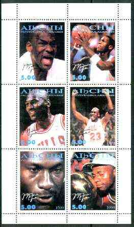 Abkhazia 1998 Basketball (Jordan) sheetlet containing complete set of 6 values unmounted mint