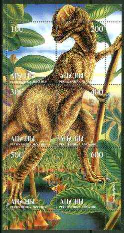 Abkhazia 1998 Dinosaurs composite sheetlet containing complete set of 6 values unmounted mint