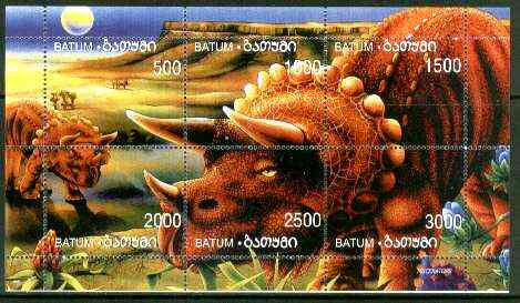 Batum 1998 Dinosaurs composite sheetlet containing complete set of 6 values unmounted mint