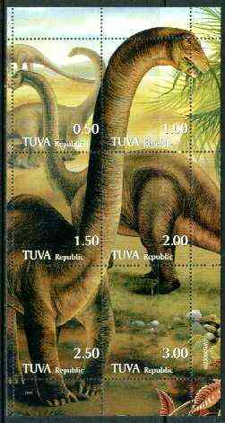 Touva 1998 Dinosaurs composite sheetlet containing complete set of 6 values unmounted mint