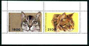 Abkhazia 1996 Cats sheetlet containing complete set of 2 values unmounted mint