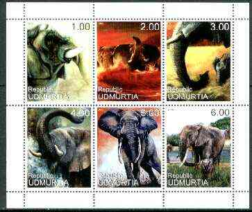 Udmurtia Republic 1999 Elephants sheetlet containing complete set of 6 values unmounted mint