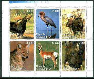 Udmurtia Republic 1999 Animals & Birds sheetlet containing complete set of 6 values unmounted mint