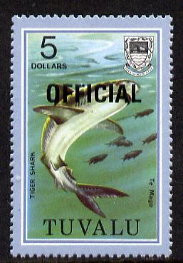 Tuvalu 1981 Official opt on $5 Tiger Shark (litho opt) SG O19a (gutter pairs prixe x 2) unmounted mint