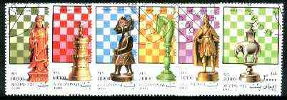 Afghanistan 1999 Chess complete set of 6 fine cto used*